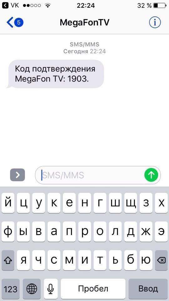 megafon-tv-reg-1.jpg