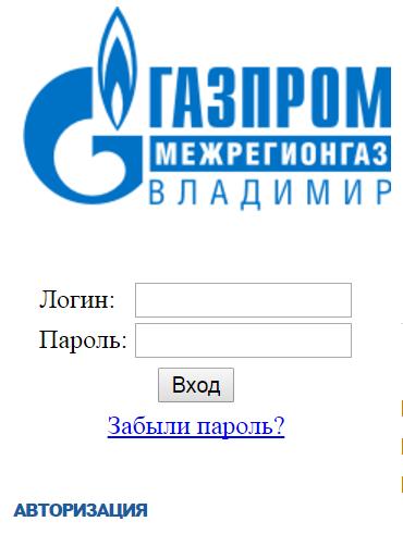 gazprom-vladimir-2.png