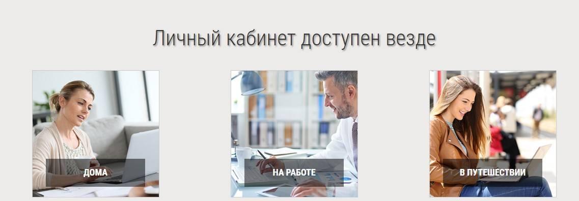 gazprom-mezhregiongaz-saratov-10.jpg