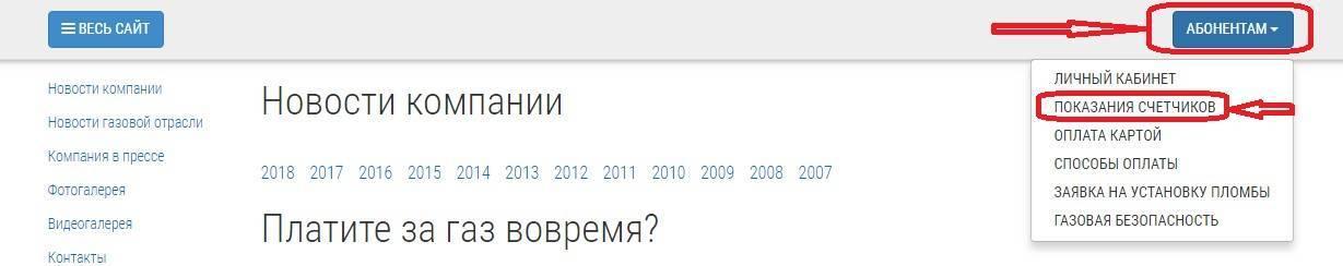 gazprom-mezhregiongaz-saratov-11.jpg