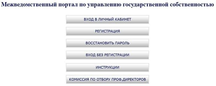 rosimuschestvo3.jpg