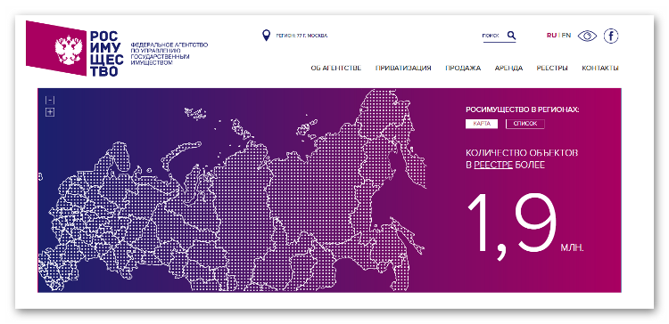 mv-rosimushhestvo-ofitsialnyj-sajt.png