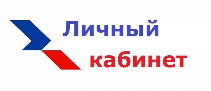 tricolor-tv-lk-1.jpg