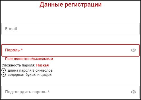 vvod-parolya-i-e-mail.png
