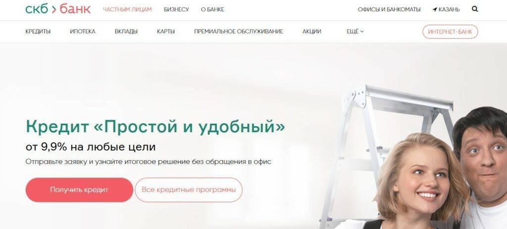 lichnyj-kabinet1-1024x463.jpg