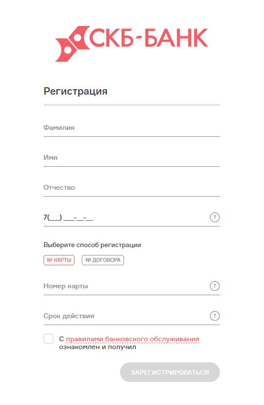 lichnyj-kabinet3.png