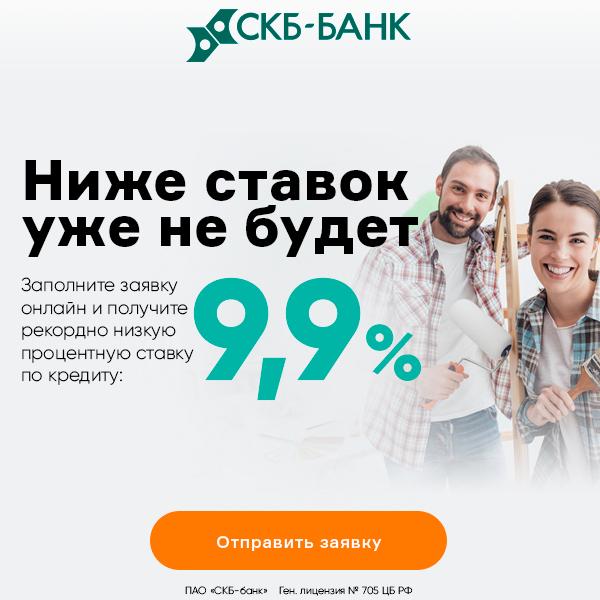 kredit_23.10_600x600.png