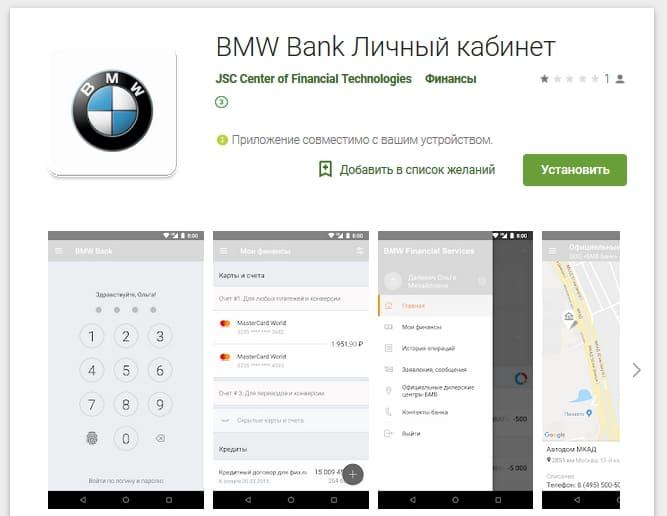 bmwbank4.jpg