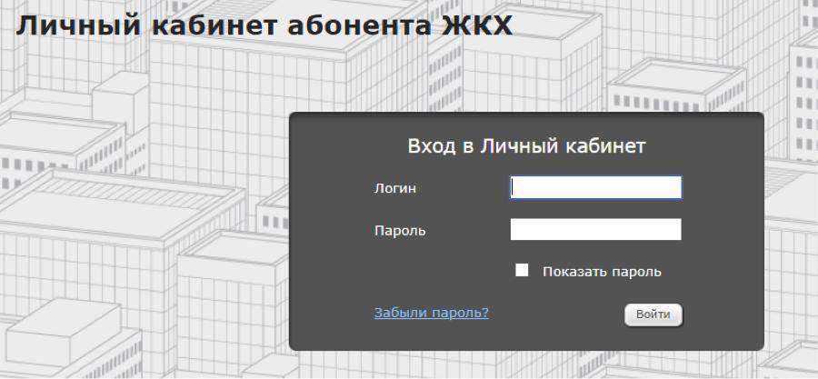 zhkhnso-vhod-2.png