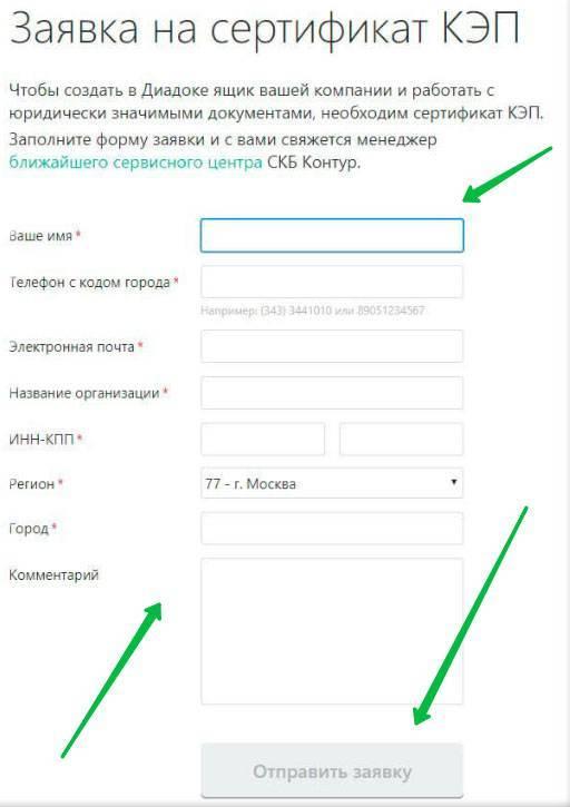 zayavka-na-sertifikat.jpg