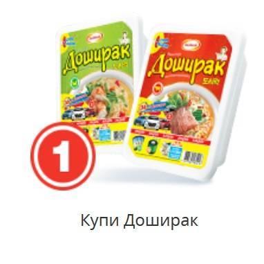 doshirak12.jpg