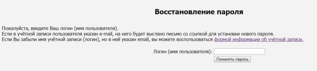 olimpiada-plyus-cabinet-6-1024x232.jpg
