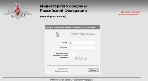 lickab-voennoluzhashego-1-600x329.jpg