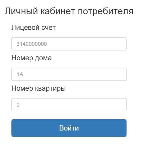 schet_hol_voda_chel.jpg