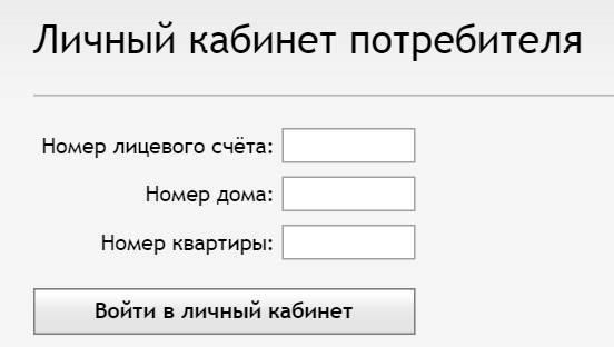 chel_gor_voda.jpg
