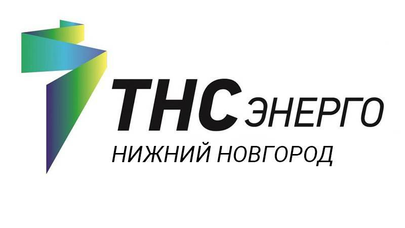 TNS-Energo-Nizhnij-Novgorod.jpg
