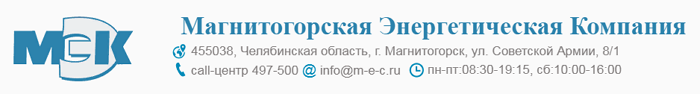 эмблема-магнитогорская-эн.-компания.png