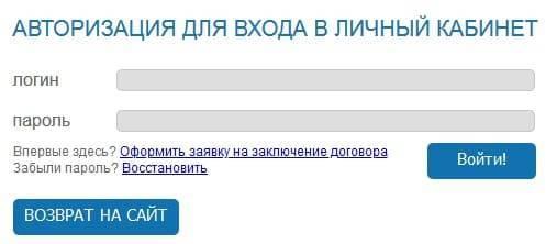 glavnaya-doroga2.jpg