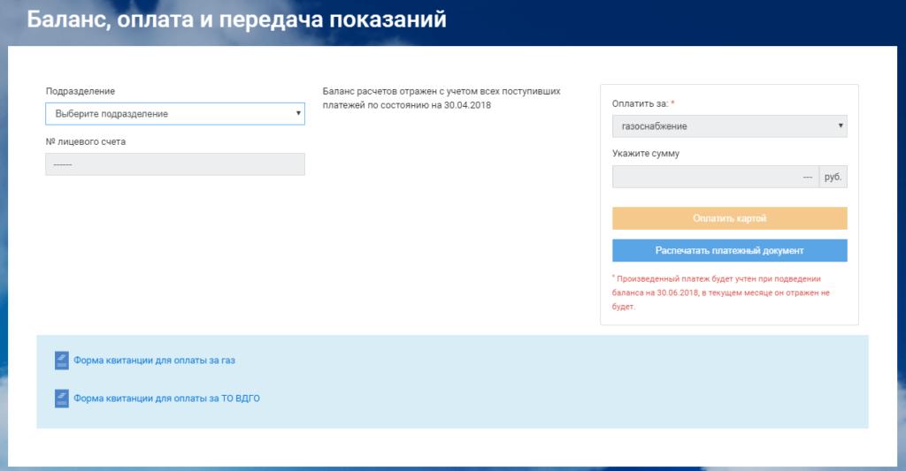 Screenshot_3-1024x533.png