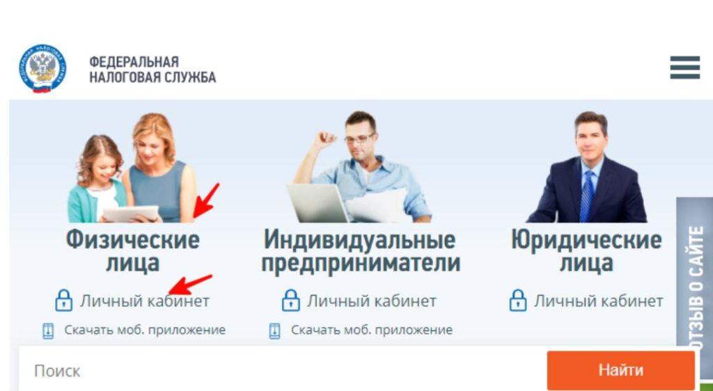 c-users-user-desktop-fns-15-jpg.jpeg