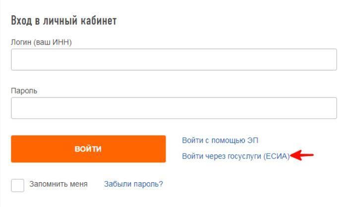 c-users-user-desktop-fns-16-jpg.jpeg