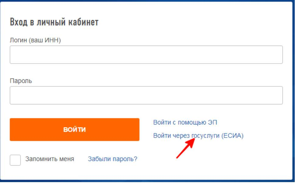 c-users-user-desktop-fns-12-jpg.jpeg