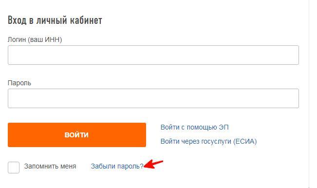 c-users-user-desktop-fns-19-jpg.jpeg