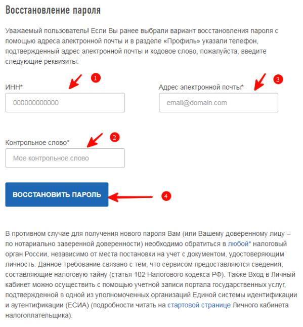 c-users-user-desktop-fns-20-jpg.jpeg