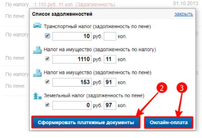 c-users-user-desktop-fns-23-jpg.jpeg