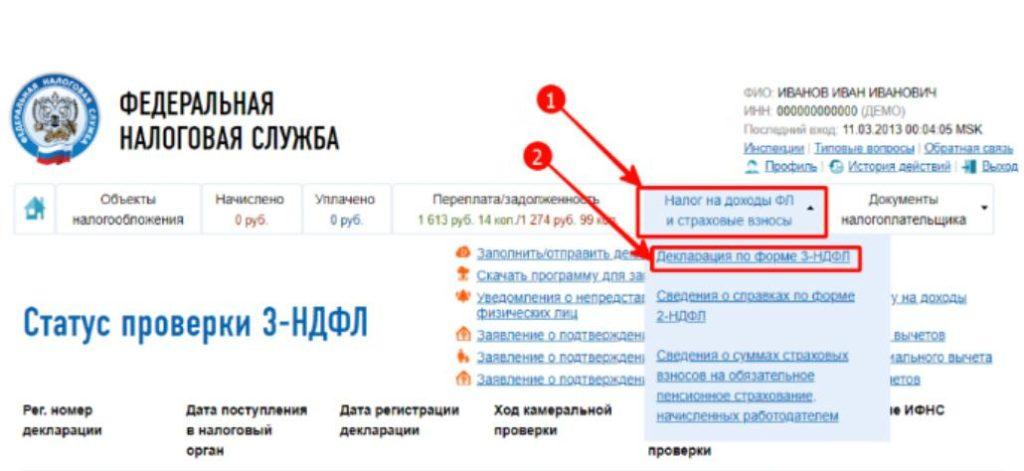 c-users-user-desktop-fns-24-jpg.jpeg