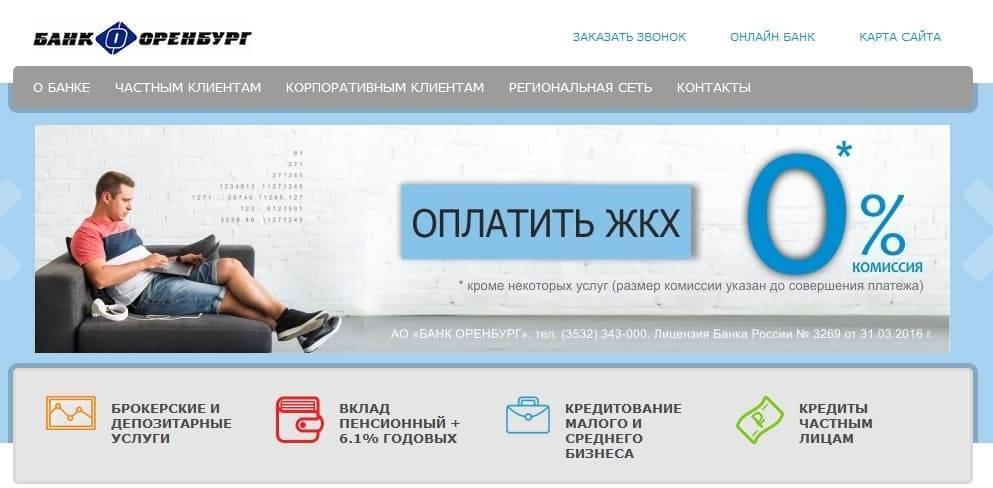 orbank.jpg