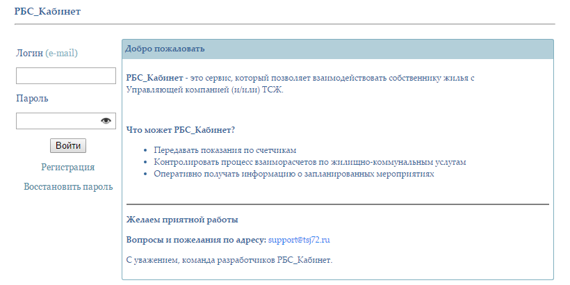 ukrustumen2.png