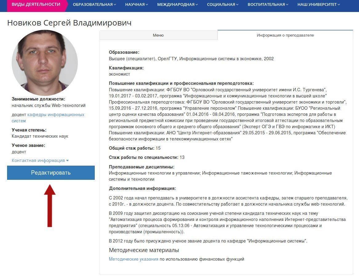 manualLKP5.jpg