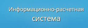lichnyj-kabinet-ikvp-ru%20%281%29.png