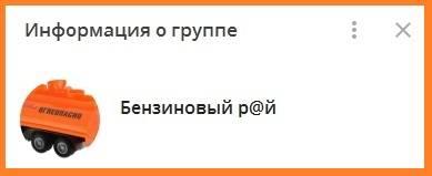 chat_benz_ray.jpg