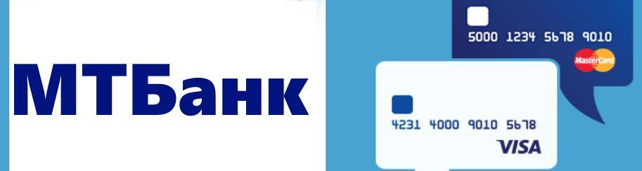 logo-mtbank-1.png