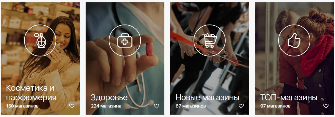 shop-partner-halva.png