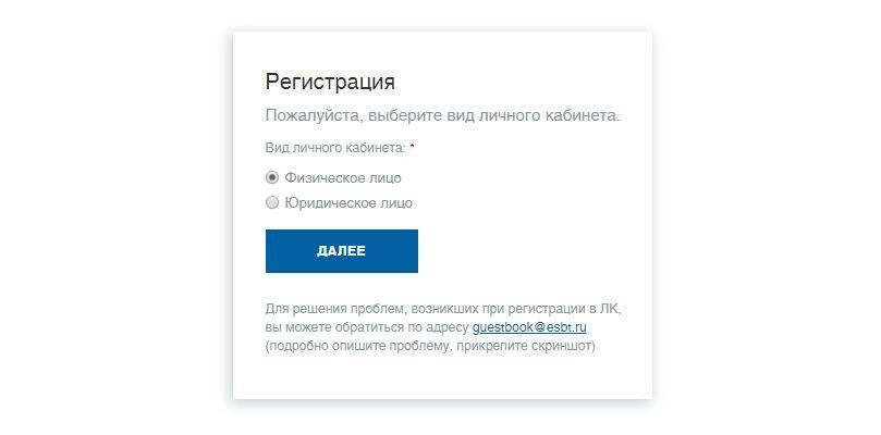 chelyabenergosbit_lk_step1.jpg