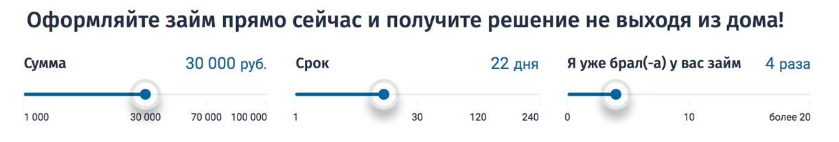 Russkie-dengi-kalkulyator.png