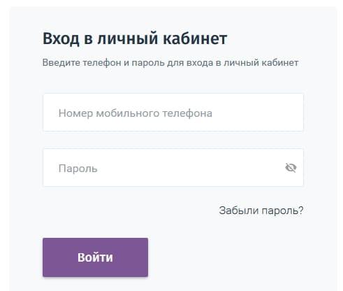 russkiedengi3.jpg
