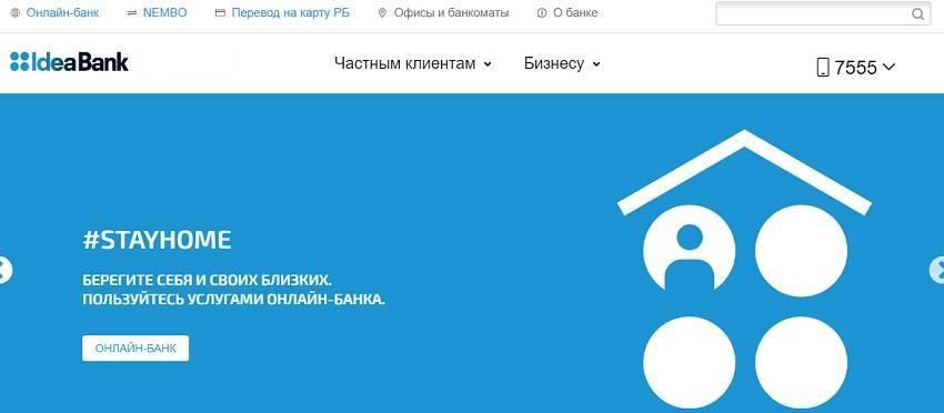 ideya-bank-2.jpg