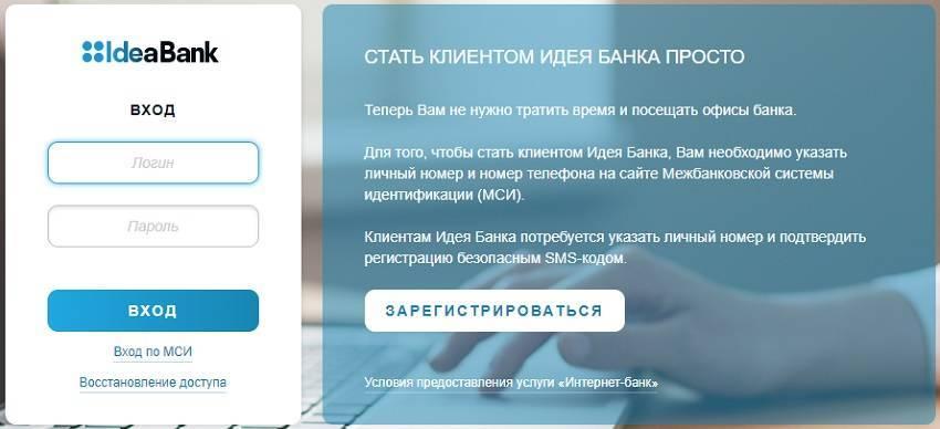 ideya-bank-3.jpg