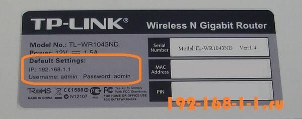 router-default-access-sticker.jpg