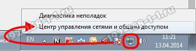 windows-network-center.jpg
