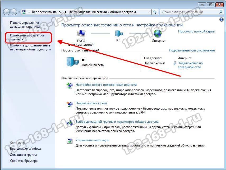 windows-network-center-2.jpg