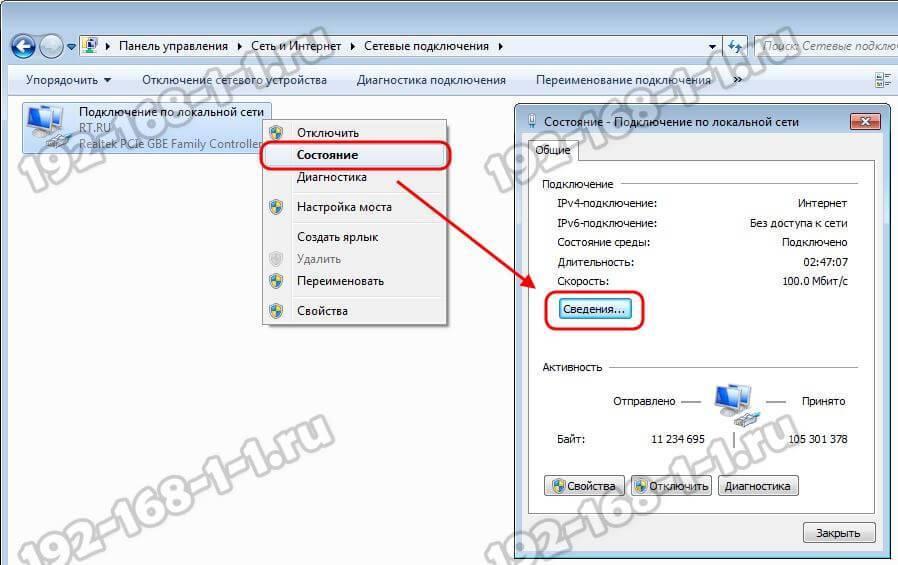 windows-network-center-3.jpg