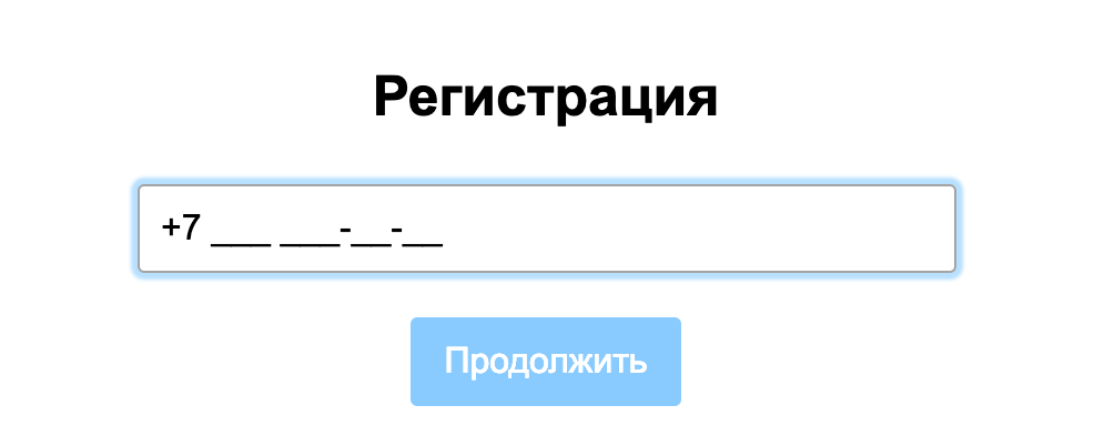 lichnyjj-kabinet-avito_5d07a1ba88825.png