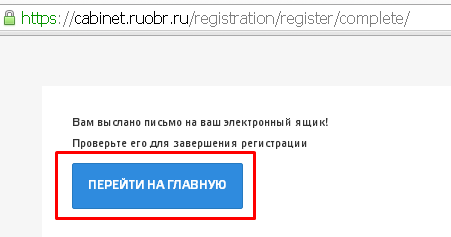 ruobr-r-6.png