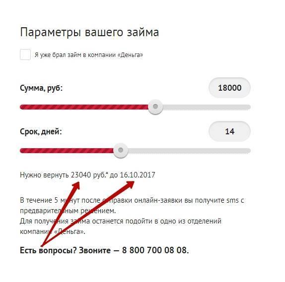 %D0%94%D0%B5%D0%BD%D1%8C%D0%B3%D0%B0%201.jpg