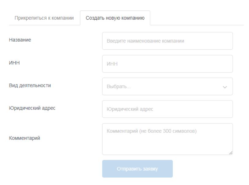 akkreditaciya-v-parter-onlayn.png